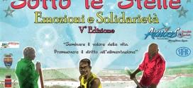 arnies coro dell'isola roma isola del giglio giglionews