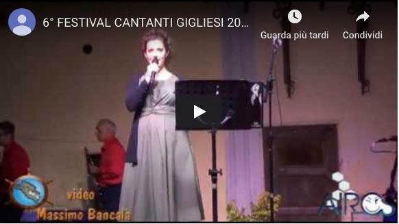festival cantanti gigliesi isola del giglio giglionews