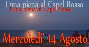 luna piena capel rosso isola del giglio giglionews